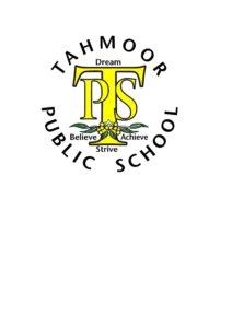 Tahmoor school logo JPG